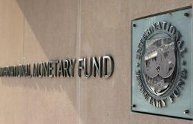 Фото: МВФ незадоволений введенням розстрочки при сплаті за ЖКГ