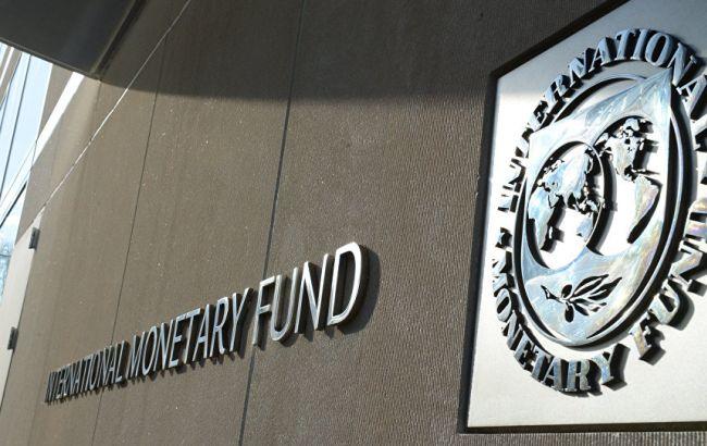 Фото: Міжнародний валютний фонд