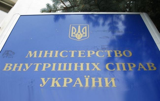 Фото: МВС пропонує ввести відповідальність для провайдерів