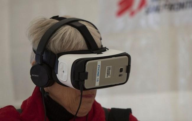 Фото: Віртуальна реальність