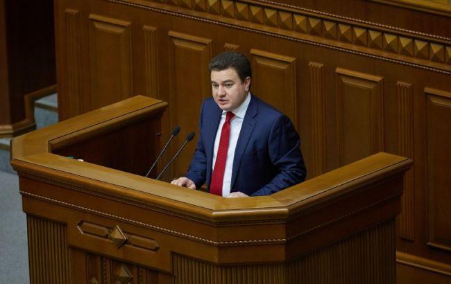 Бондар: після перейменування Дніпропетровської області люди не стануть жити краще