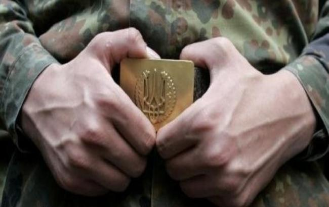 Фото:  украинские плательщики в связи с ситуацией на востоке начали добросовестнее платить военный сбор