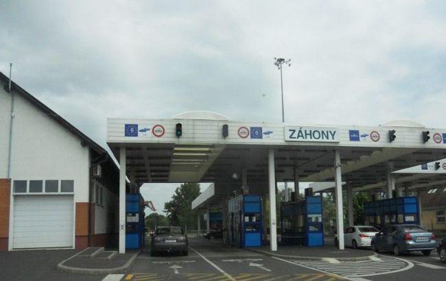 На границе с Венгрией приостановят работу пункта пропуска