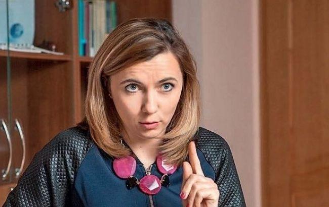 Фото: Микольская сообщила, что Украина выступит с заявлением о дискриминационном характере ограничений РФ
