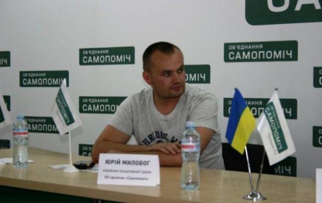 Фото: кандидат в мэры Кривого Рога Юрий Милобог