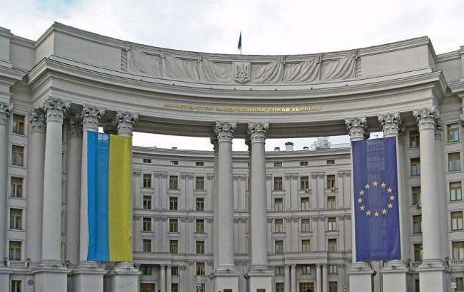 Конкурс надолжность госсекретаря МИДа одержал победу Андрей Заяц