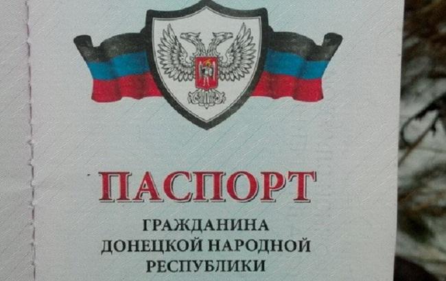 Налинии разграничения около Верхнеторецка СБУ задержала боевика «ДНР»