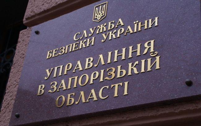 ВЗапорожской области присвоили 12 млн для выплат эмигрантам