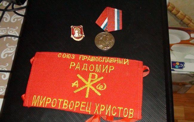 Фото: обыски (ssu.gov.ua)
