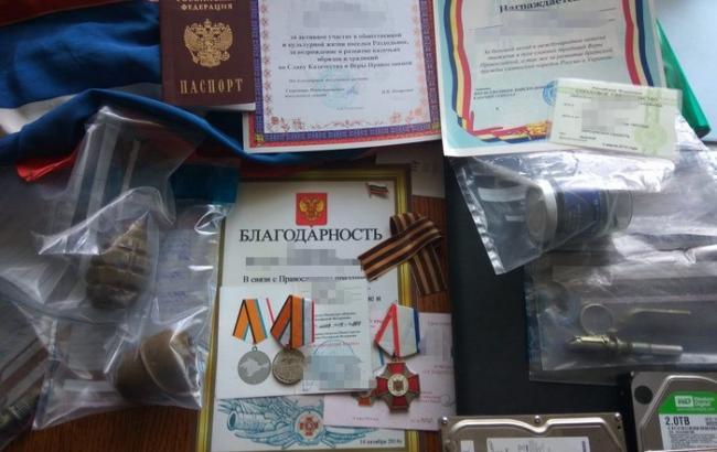 Фото: СБУ провела обшуки (ssu.gov.ua)