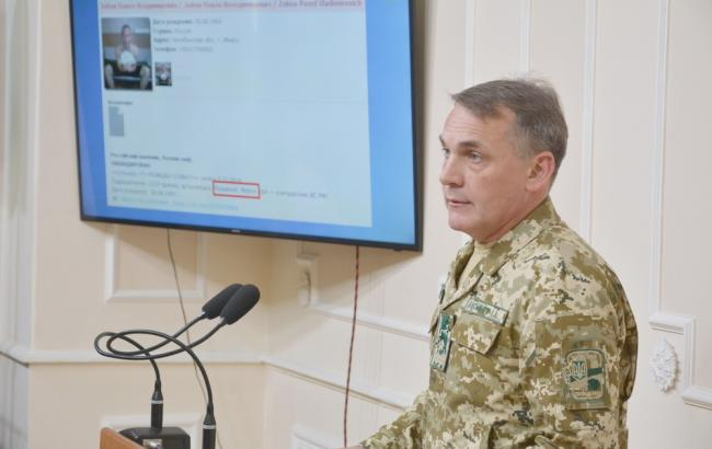 """СБУ оприлюднила досьє найманців ПВК """"Вагнера"""", які воювали у Сирії"""