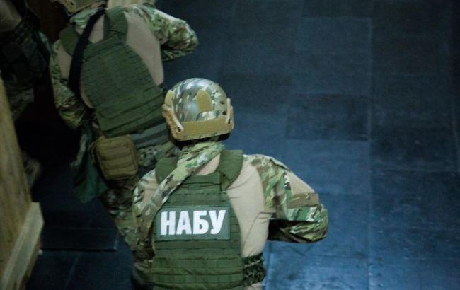 """НАБУ затримала другого підозрюваного у справі збитків """"Східного ГЗК"""""""