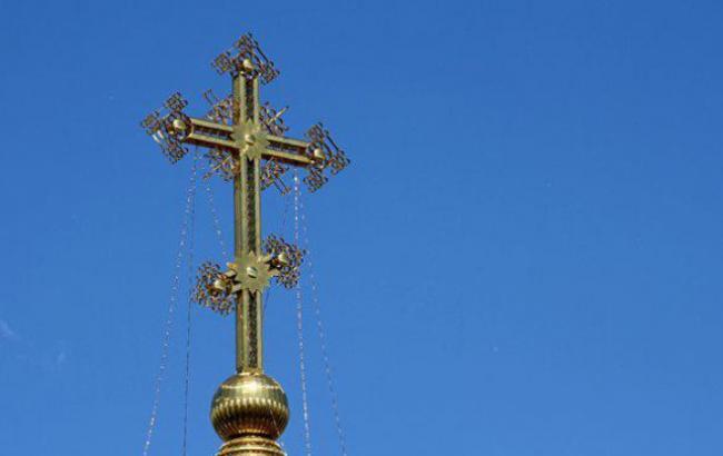 Крест (Скриншот с YouTube)