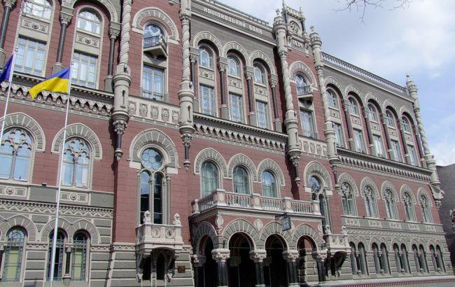 Государственный долг Украины уменьшился до $67,54 млрд