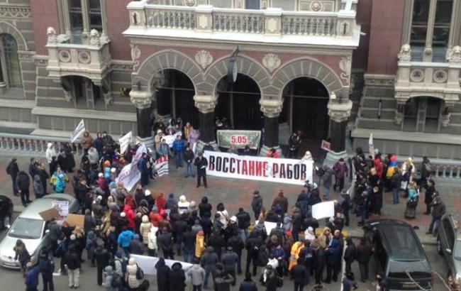 Фото: Мітинг під НБУ (world.fedpress.ru)