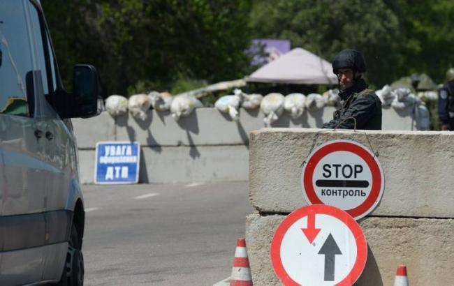 Фото: украинский блокпост на Донбассе
