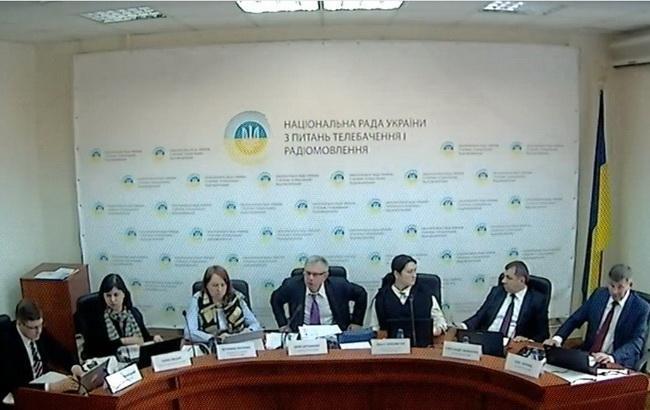 Фото: засідання Нацради України з телерадіомовлення