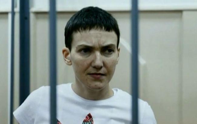 Савченко сплатила штраф, призначений їй російським судом