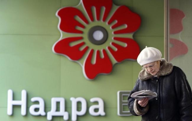 ФГВФО починає виплати вкладникам банка Фірташа