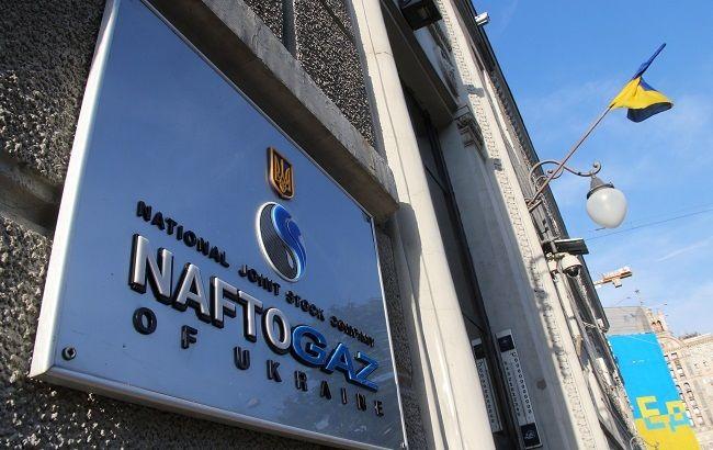 """""""Нафтогаз"""" планує залучити 150 млн доларів кредиту у IFC в 2017 році"""