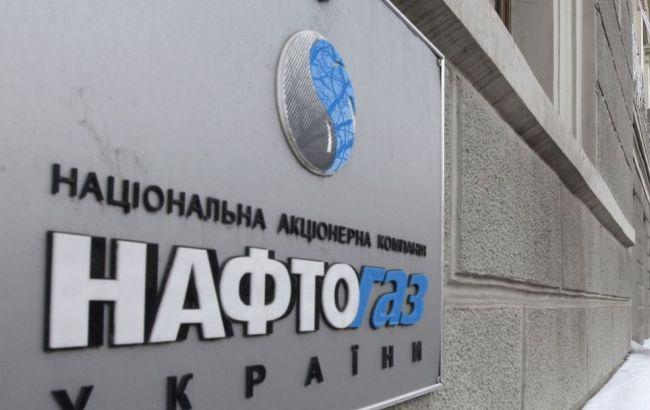 «Нафтогаз» выкатил Российской Федерации счет на $28 млрд