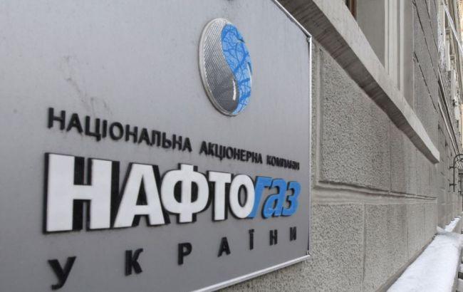 """""""Нафтогаз"""" призупиняє закупівлю газу у """"Газпрому"""""""