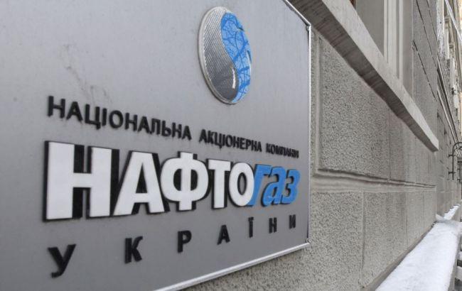 """""""Нафтогаз"""" перевів """"Газпрому"""" чергові 30 млн дол. передоплати за газ"""
