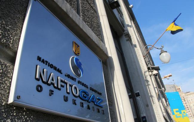 """""""Нафтогаз"""" объявил тендер на предоставление банковских контргарантий для импорта газа из Европы"""