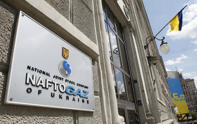 «Нафтогаз» назвал условия, при которых готов закупать газ у«Газпрома»