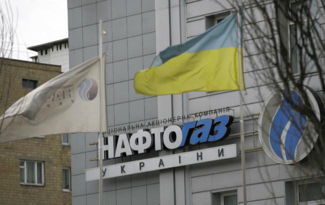 """Фото: офис НАК """"Нафтогаз Украины"""""""