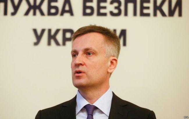 В судах знаходиться 15 справ проти громадян РФ за звинуваченням у тероризмі, - СБУ