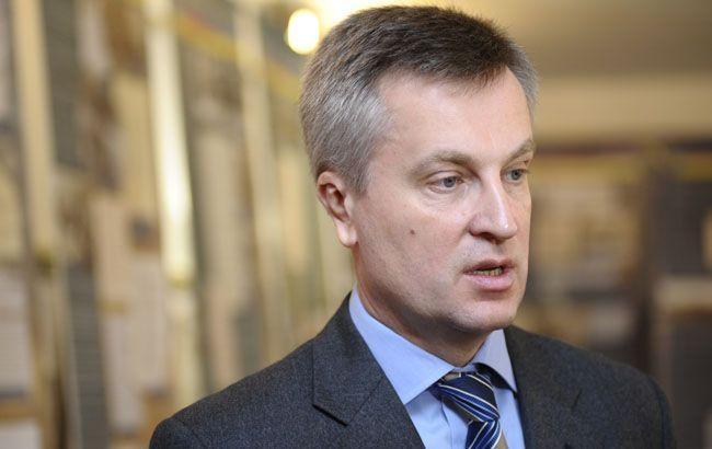 Наливайченко отримав повістку від ГПУ, - Лубківський