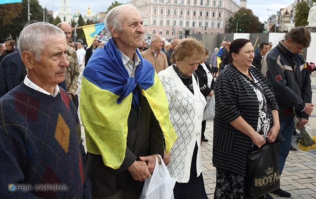 Фото: население Украины продолжает сокращаться (РБК-Украина)