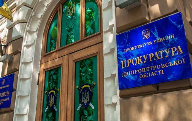 У прокуратурі Дніпропетровської області проходять обшуки