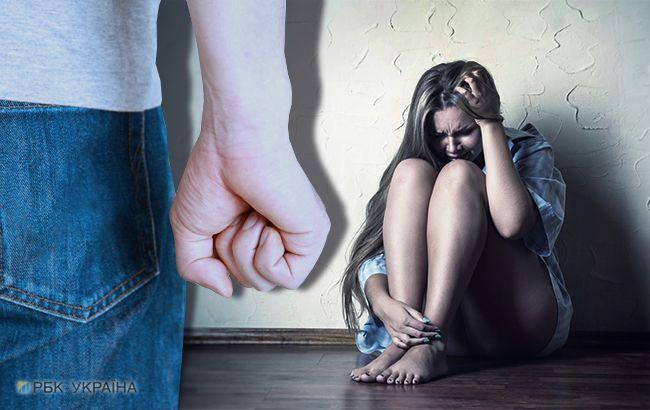Фото: насильство (Фото: РБК-Україна)