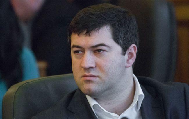 Складено протокол затримання Насирова, - Ситник