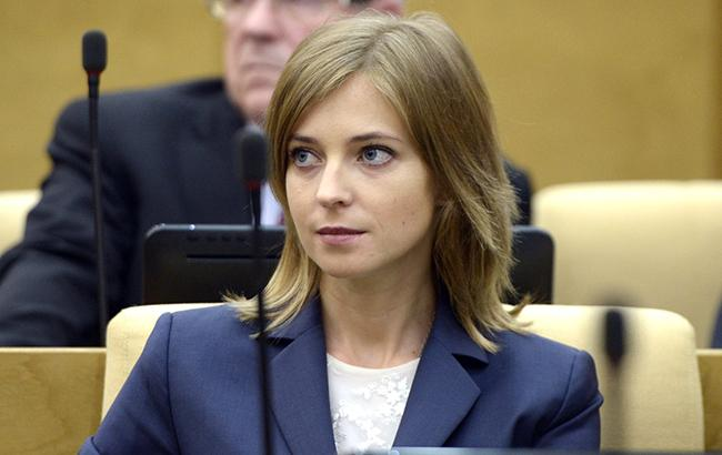 Фото: Наталья Поклонская (kremlin.ru)