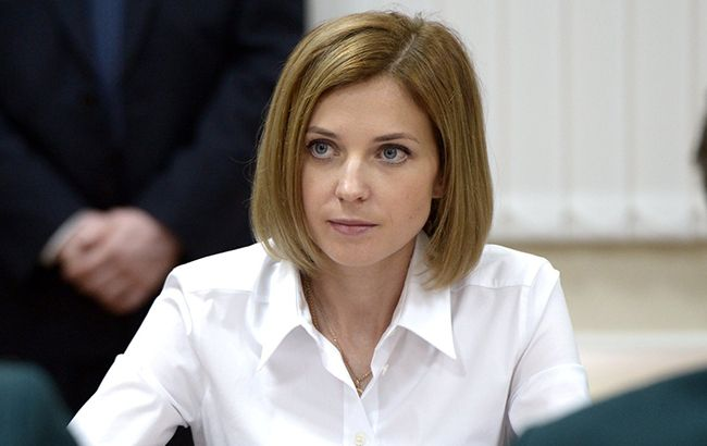Прокуратура використає інтерв'ю Поклонської для кримінальної справи проти екс-прокурора