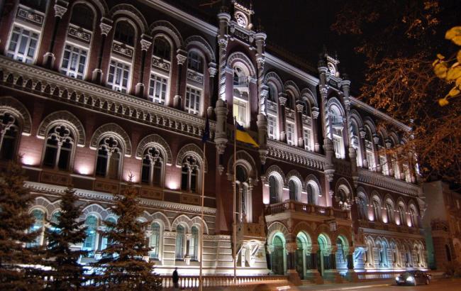 НБУ продал залогового имущества банков на 255,3 млн гривен в I полугодии 2016