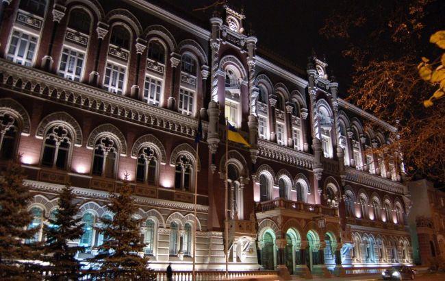 НБУ збільшив обсяг видачі готівки у валюті до 20 тис. грн на добу