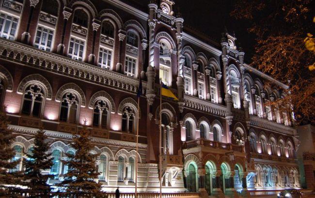 Нацбанк согласовал «Альфа-Групп» покупку «Укрсоцбанка»