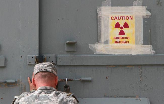 Фото: ООН планує заборонити ядерну зброю