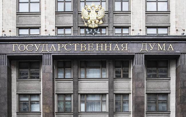 Фото: будівля Державної думи РФ (navalny.feldman.photo)