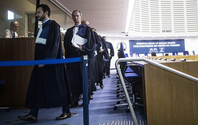 Фото: судьи европейского суда по правам человека (navalny.feldman.photo)