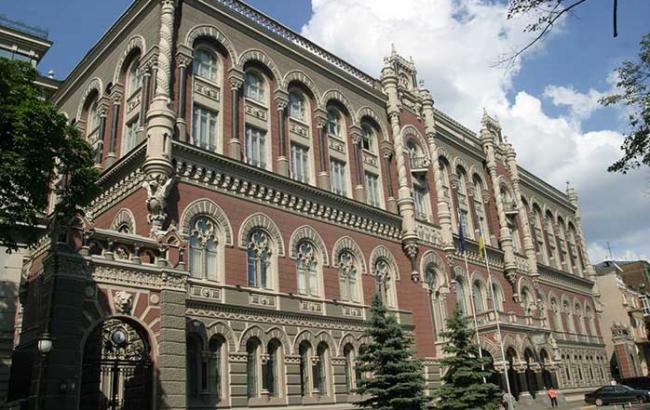 НБУ предоставил проблемным банкам доступ к операциям по поддержке ликвидности