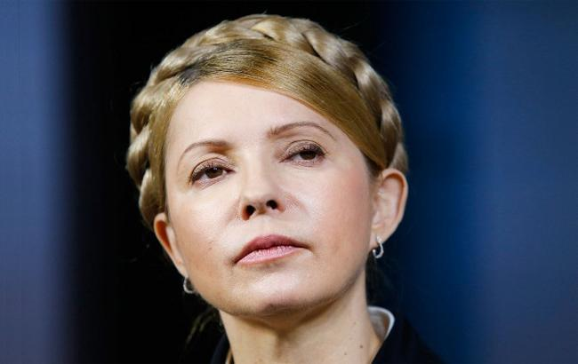 Фото: Юлия Тимошенко (hyser.com.ua)
