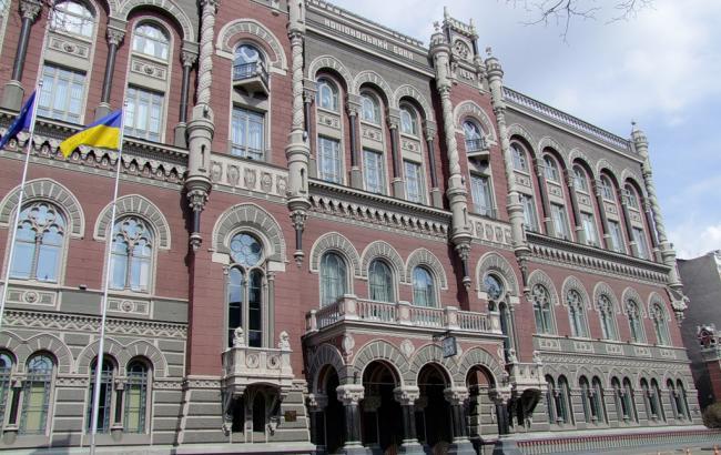 Фото: НБУ перечислит почти 48 млрд гривен в государственный бюджет Украины