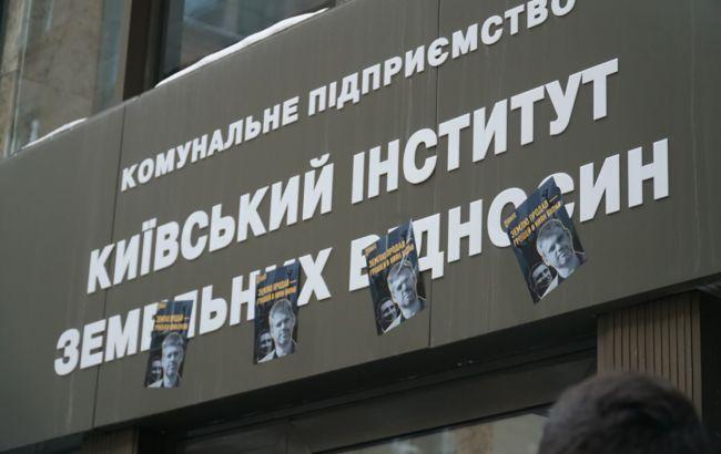 Нацкорпус провів акцію під земельним департаментом КМДА