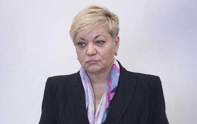 Валерія Гонтарєва йде з Нацбанку