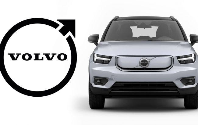 Шведська марка Volvo змінила логотип